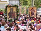 Jornada Mundial de la Juventud. Vía Crucis. Junio-2011_153