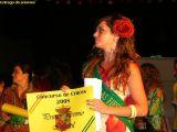 3-Cruz de Mayo 2008 en Mengibar (33)
