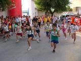 Pórtico de Féria 2006. XII Carrera Urbana de Mengíbar 110