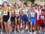 Pórtico de Féria 2006. XII Carrera Urbana de Mengíbar 24