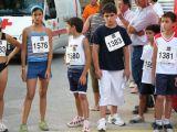 Pórtico de Féria 2006. XII Carrera Urbana de Mengíbar 2