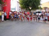 Pórtico de Féria 2006. XII Carrera Urbana de Mengíbar 3