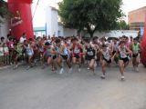 Pórtico de Féria 2006. XII Carrera Urbana de Mengíbar 8