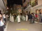 Semana santa 2006. Jueves Santo 48