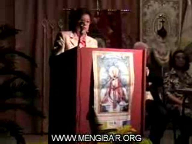 Virgen de la Cabeza. Pregón